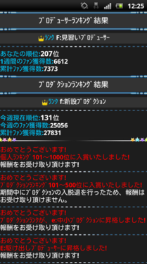 goma7859.png